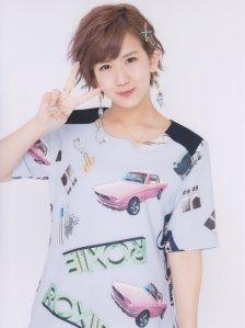 Okai chan (15)