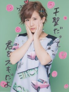 Okai chan (19)