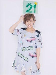Okai chan (20)
