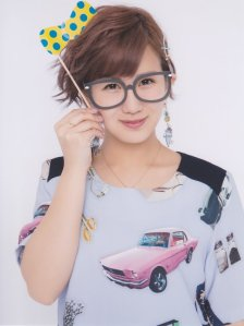 Okai chan (21)
