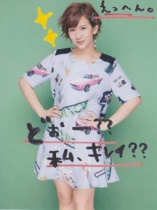 Okai chan (22)