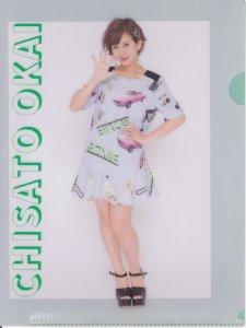 Okai chan (23)