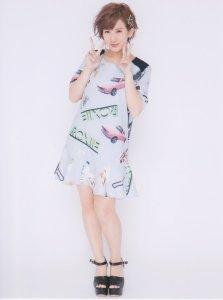 Okai chan (24)
