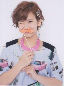 Okai chan (26)