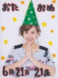 Okai chan (27)