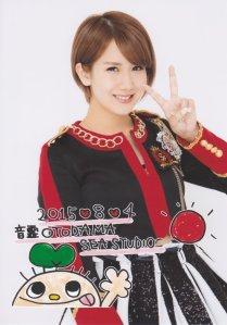 okai chisatoe (7)
