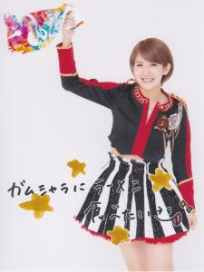 okai chisatoe (8)