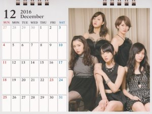 Calendar (4)