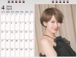 Calendar (5)
