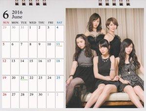 Calendar (6)