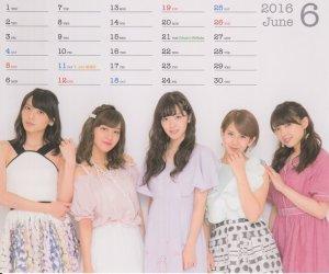 Calendar (8)