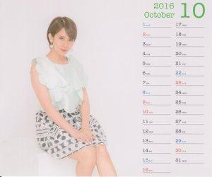 Calendar (9)