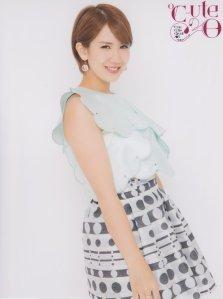 Okai Chisato-578092