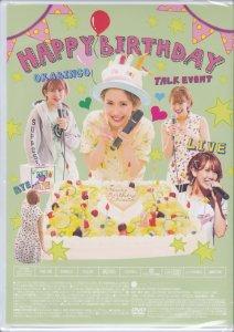 BD DVD1